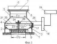 Патент 2620184 Способ взрывозащиты кочетова с системой оповещения