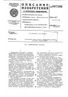 Патент 897306 Пневматическая форсунка