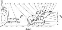 Патент 2335884 Подборщик-измельчитель соломы