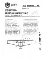 Патент 1562197 Сопряжение хребтовой и шкворневой балок рельсового транспортного средства в зоне шкворнего узла