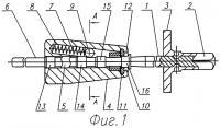 Патент 2277727 Запорно-пломбировочное устройство