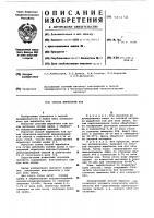 Патент 583158 Способ выроботки кож
