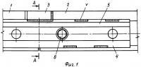 Патент 2272857 Рельсовое стыковое соединение