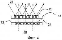 Патент 2420906 Устройство представления информации