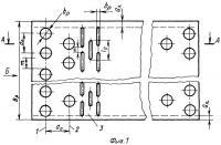 Патент 2253217 Решето