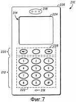 Патент 2384013 Устройство и способ для отображения распределения освещенности