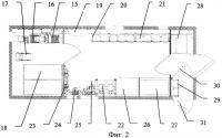 Патент 2350491 Мобильная станция для обслуживания химического лазера, размещенного на передвижном носителе