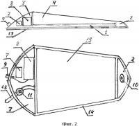 Патент 2660402 Мобильная гелиосистема