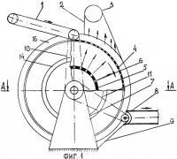Патент 2343687 Сепаратор для очистки зернового вороха