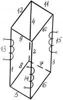 Патент 2663497 Четырехстержневое электромагнитное устройство