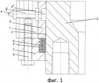 Патент 2382921 Способ и устройство для подачи, по меньшей мере, одного вещества в зазор между взаимно подвижными, коаксиально расположенными элементами конструкции