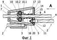 Патент 2504633 Гибкое запорно-пломбировочное устройство со средством контроля несанкционированного вскрытия
