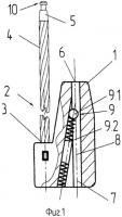 Патент 2522048 Гибкое запорно-пломбировочное устройство