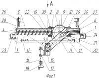 Патент 2304242 Поворотное устройство