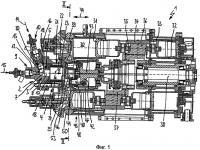 Патент 2490488 Аксиальный поршневой двигатель и способ управления работой аксиального поршневого двигателя