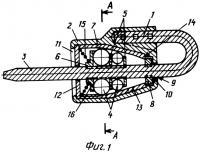 Патент 2314445 Зажимное приспособление для отрезка троса