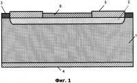 Патент 2485627 Способ изготовления фотовольтаического преобразователя