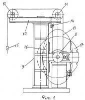 Патент 2267649 Дифференциальный длинноходовой станок-качалка