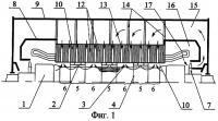 Патент 2284626 Электрическая машина с газовым охлаждением