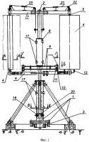 Патент 2350777 Ветроэнергетическая установка