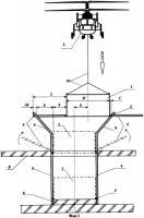 Патент 2307064 Устройство для монтажа груза с помощью летательного аппарата