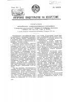 Центробежный воздухоподогреватель (калорифер)