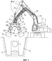 Патент 2327839 Система для выемки грунта из-под заглубленной трубы