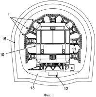 Патент 2532272 Устройство и способ очистки стеновых или половых поверхностей