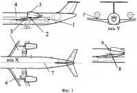 Патент 2614870 Мотогондола двигателя на крыле летательного аппарата