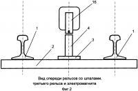 Патент 2647092 Электромагнитный рельсовый привод с третьим рельсом