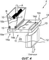 Патент 2533522 Система подачи для восстановленного железного материала