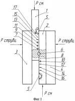 Патент 2435154 Способ определения твердости материалов