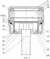 Патент 2287192 Одноразовое электронно-механическое пломбировочное устройство
