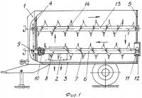 Патент 2311761 Смеситель-раздатчик кормов