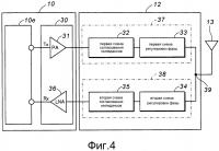 Патент 2554560 Устройство беспроводной связи