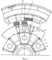 Патент 2279749 Ротор синхронной электрической машины