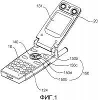 Патент 2389150 Устройство мобильной связи и способ управления таким устройством