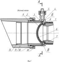 Патент 2660577 Отсечной клапан