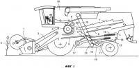 Патент 2490862 Зерноуборочный комбайн с очистным вентилятором