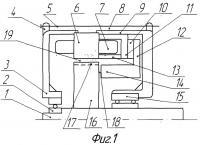 Патент 2515564 Синхронный генератор