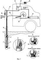 Патент 2293222 Скважинный пневматический насос