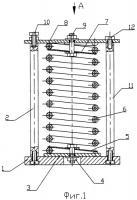 Патент 2396139 Способ и устройство для восстановления рабочих параметров силовой пружины сжатия