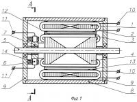 Патент 2352049 Двигатель постоянного тока