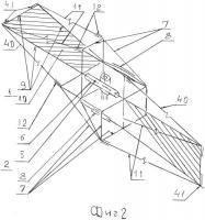 Патент 2563047 Карусельный ветродвигатель