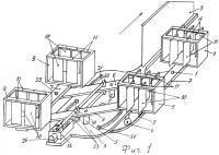 Патент 2281411 Ветровая энергетическая установка