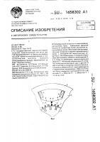 Патент 1658302 Многофазный выпрямительный генератор