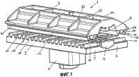 Патент 2551349 Зажимное соединение для закрепления пластинообразных конструктивных элементов, в частности солнечных модулей