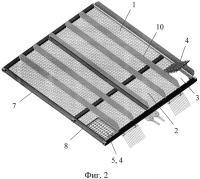 Патент 2613456 Верхнее решето очистки зерноуборочного комбайна