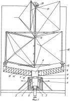 Патент 2261365 Устройство опорного узла для пирамидального ветряного двигателя
