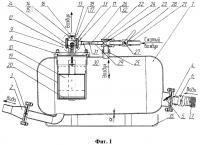 Патент 2641781 Насос водоотливный пневматический